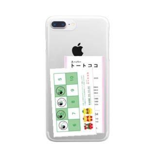 紙もの集め(スーパー) ※iPhone11,12以外用 Clear smartphone cases