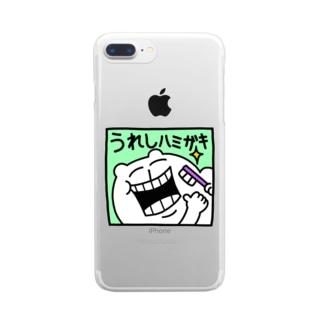 うれしハミガキ🦷✨ Clear smartphone cases