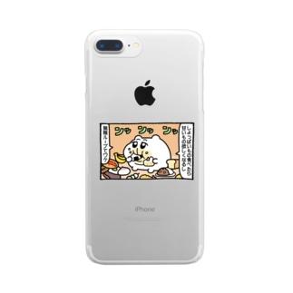 ンッ🍰ンッ🍛ンッ🍳 Clear smartphone cases