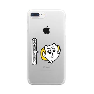 今お金30円しか無(む) Clear smartphone cases