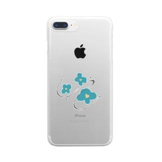 誰にも邪魔されない私の世界 Clear smartphone cases