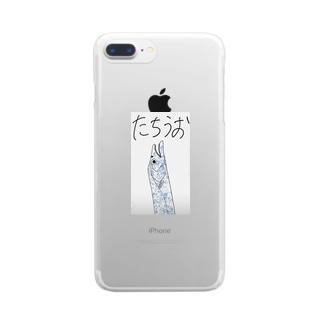 タチウオぉうぉう Clear Smartphone Case