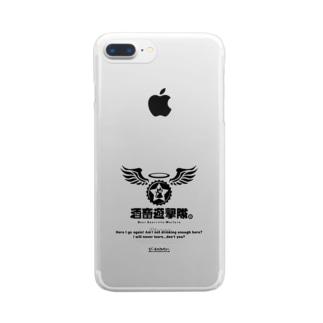 酒畜遊撃隊 Beer Guerrilla Warfare Tシャツ Clear smartphone cases
