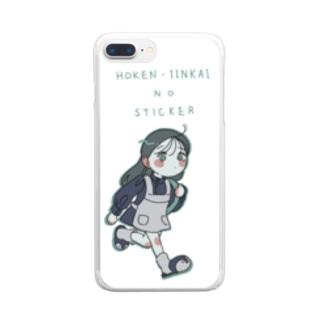 保健委員ステッカア Clear smartphone cases