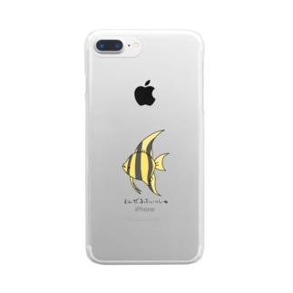 888記念えんぜるふぃっしゅ Clear smartphone cases