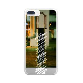 もうはいらないよ Clear smartphone cases