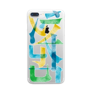 かんじエレメント Clear smartphone cases