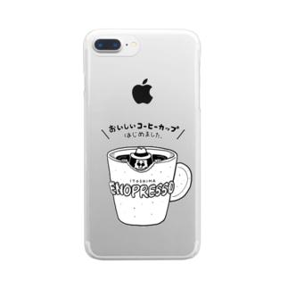 サーヒン部長カップイン! Clear smartphone cases