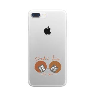 餞別~senbei two~ Clear smartphone cases