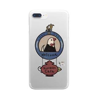 くちばしカフェ Clear smartphone cases