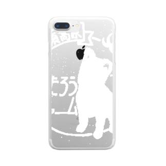 こたろうファームロゴ 白 Clear smartphone cases