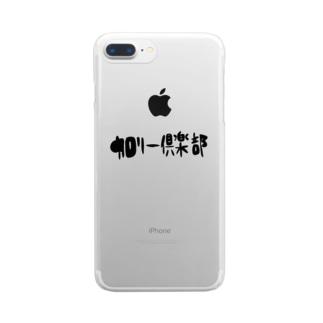 カロリー倶楽部 Clear smartphone cases