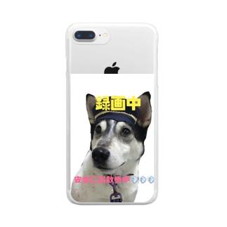 安全なお散歩のために「犬のお巡りさん」 Clear smartphone cases