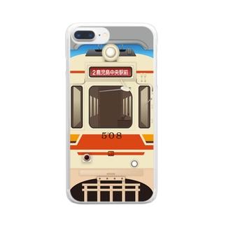 Tramphone 508 Clear smartphone cases