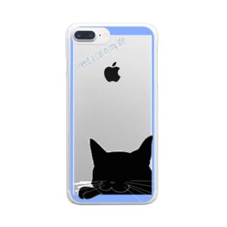 シンプル猫:ブルー黒猫 Clear smartphone cases