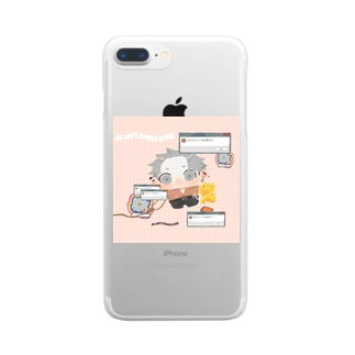 No one's around to help. Clear smartphone cases
