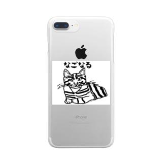 なごなる Clear smartphone cases