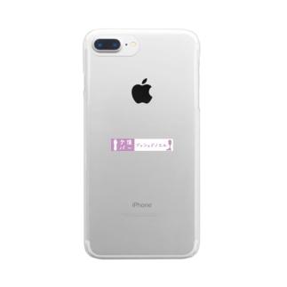 ブッシュドノエルロゴパープル Clear smartphone cases