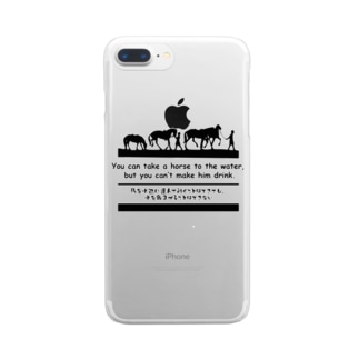 はずれ馬券屋の馬イラスト509 馬を水辺に 黒 Clear smartphone cases