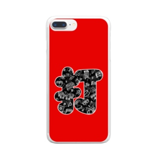 打!スマホケース Clear smartphone cases