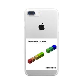 ホメオボックス「SAME TO YOU」」 Clear Smartphone Case