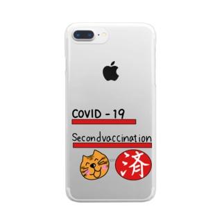 コロナワクチン2回接種済PR商品 Clear Smartphone Case