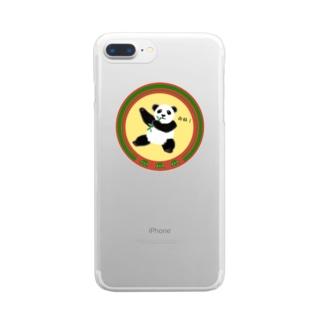 你好! Clear Smartphone Case