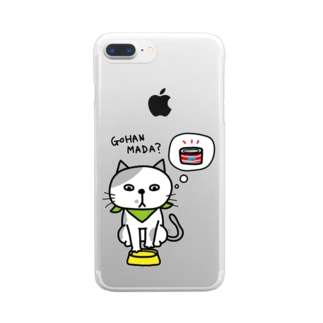 ご飯まだ? Clear smartphone cases