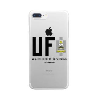uchuUFO クリアスマートフォンケース