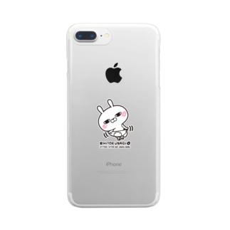 ひとえうさぎ Clear smartphone cases