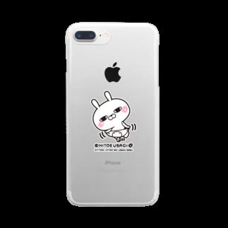 NEGI@トトくん・ひとえうさぎのひとえうさぎ Clear smartphone cases