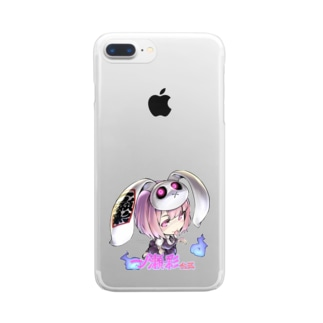 一ノ瀬彩ちびキャラ:LOGO付【ニコイズム様Design】 Clear smartphone cases
