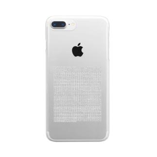 骨しゃぶりの素数 Clear smartphone cases
