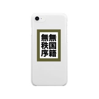 なんでも飯田橋 Clear smartphone cases