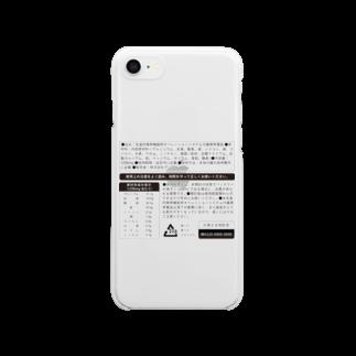 8koweb のスマホのパッケージ Clear smartphone cases