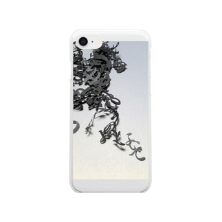 ARTyp Clear smartphone cases