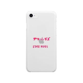 フリーハグ Clear smartphone cases