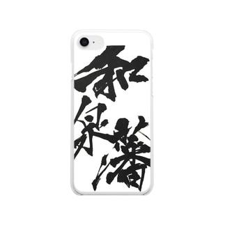 【和泉藩2】 Clear smartphone cases