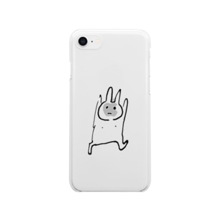 Rabbit Meat Clear smartphone cases