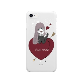 love you. Clear smartphone cases