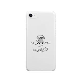 セックスしたいことをおしゃれに伝えるロゴ Clear smartphone cases