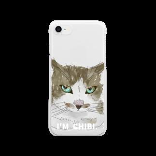 nemuruのI'M CHIBI  Clear smartphone cases