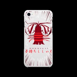 ICHITA_GAHAKUの特選本マグロ6,7,8専用 Clear smartphone cases