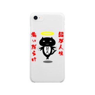 悔いだらけ Clear smartphone cases
