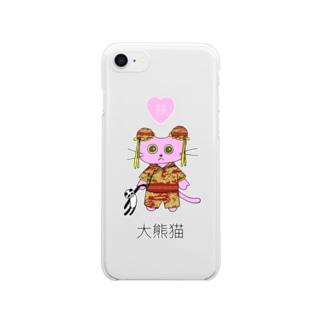 大熊猫的可愛猫♡囍 Clear smartphone cases