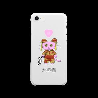 オロシアン2世の大熊猫的可愛猫♡囍 Clear smartphone cases