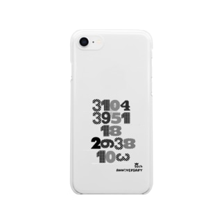 31043951182938103* Clear smartphone cases