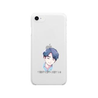 「千葉純平勝手に応援する会」公式 Clear smartphone cases