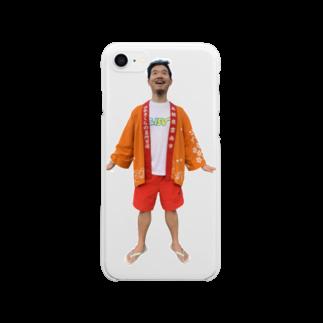 あろは!さんひょんぬのピュアさんひょんぬ Clear smartphone cases