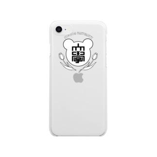 虚構大学(大学名入り) Clear smartphone cases